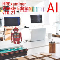 019-05-24-hrexaminer-weekly-ed-v1021-AI-Risks-Ethics-Liability-photo-img-cc0-via-pexeles-by-raw-pixel-artificial-intelligence-automation-bookcase-1329068-sq-200px.jpg