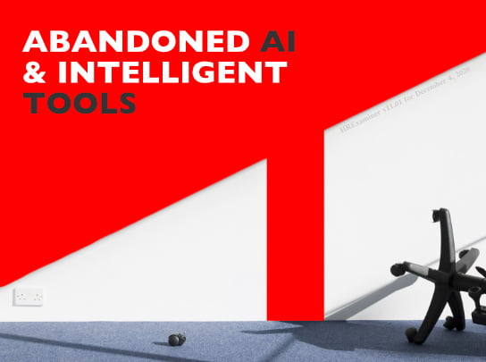 2020-12 04 HR Examiner weekly ed v1101 abandoned AI and intelligent tools hr tech stock photo img cc0 by AdobeStock 310270253 full edit 544x406px.jpg