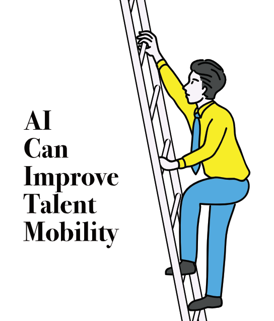 2020-12-22 HR Examiner article Fara Rives AI Can Improve Talent Mobility stock photo img cc0 by AdobeStock 224108334 544x636px.png